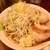 杉田の「麺屋 づかちゃん」でラーメン&味玉