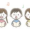 ヤマハ音楽教室の無料体験レッスン(幼児科)に行ったので詳しくレビュー