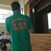 「西日本豪雨災害の教訓から学ぶ勉強会」に参加