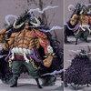 【ワンピース】フィギュアーツZERO[EXTRA BATTLE]『百獣のカイドウ』完成品フィギュア【バンダイ】より2021年10月発売予定♪