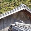 板金屋さんも屋根には瓦を選ぶ。
