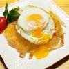 「オシャレな朝食に」チーズポテトガレットの作り方・レシピ