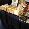 群馬県の新店舗 パン牧場クローバー