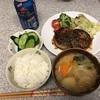 今週の晩ごはん➖食事の変化も成長のしるし➖