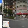大阪市のタイセイはヤミ金ではない正規のローン会社です。