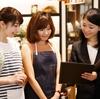 アパレル販売員におすすめしたい資格3選‼︎「販売士」「ファッション販売能力検定」「色彩検定」