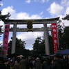 北野天満宮・梅花祭