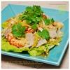 ベトナム風の青パパイヤ・サラダ&甘エビのスパイス揚げ|うっかり編