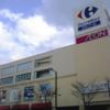 東大阪のイオン跡地には何ができるの?【モノレール新駅/商業施設】