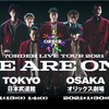 "「7ORDER LIVE TOUR 2021 ""WE ARE ONE""」セットリスト"
