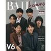【セブンネット】表紙 V6「BAILA homme (バイラオム) 」予約受付中!2021年8月31日発売!