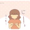 『年初めにおすすめ(?)の本』の話