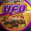 UFO焼きそば「あんかけ中華風」頂きました!^^