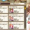 初心者にオススメの☆6(虹)花騎士を紹介するよ