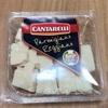 【イタリア産】CANTARELLI パルミジャーノ・レッジャーノ カット(カルディコーヒーファーム)