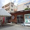 弁当「たか屋」の「ポーク玉子弁当」 350円 #LocalGuides