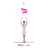 【バレエ美人塾】バレエの基本姿勢(6)足の5番ポジション