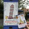 WDW 秋の祭典はFood & Wine !!