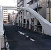 道路に残された橋、万年橋(まんねんはし)【大阪府堺市西区】
