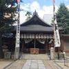 私が神社仏閣に参拝する理由