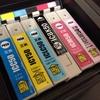 6色刷りで発色が印刷方法によって多様!