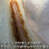 【たっちゃんねる・東京23区】チョウシ屋(東銀座)・コロッケ、サンドイッチ