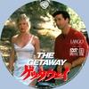1994年版「ゲッタウェイ」(The Getaway)