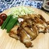【レシピ】大人のチキンソテーの作り方