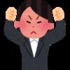 関西大学の濱田コーチが織田君へのモラハラ問題でいろんな不満が噴出してしまった件について
