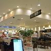 """スープの決め手は""""かつお""""ならぬ鮭節!?「純雪うどんイーアス店」は1000円で満腹食べれるすごいお店だった!!"""