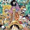 【どんなキャラクターもかっこいい!】いま読んでおきたい、長編大冒険漫画 まとめ
