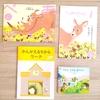 【飛び級Z会】Z会幼児コース年少向け3月号のレビュー&効果