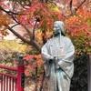 関西の紅葉スポット・六甲山有馬エリア