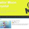 Sailor Moon Crystal ~オーストラリアでセーラームーン!~