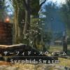 【FF14】 モンスター図鑑 No.011 「サーフィド・スウォーム(Syrphid Swarm)」