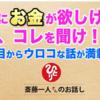 100回聞きシリーズ12タイトル目ギリギリ制覇♪