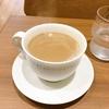 カフェドクリエでもソイラテ【カフェ】【豆乳】