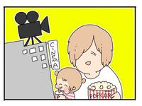 3つの約束守れるかな? 子どもと一緒にドキドキ映画館デビュー! by トキヒロ