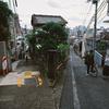 Tokyo Downhill