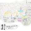 居谷里第一貯水池(長野県大町)