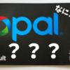 オパールカードってなんなのさ【シドニーの交通事情】Opal card