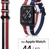 Apple Watch バンド 44mm/42mm, 40mm/38mm ファブリック トリコロール AW-44BDNATSTC | ELECOM(エレコム)