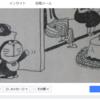 【お知らせ】「原子おはじき」公式Facebookはじめました。
