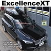 THULE ExcellenceXT | VOLVO XC90