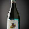 イタリアワイン白「ラ スピネッタ」 最上級のモスカート