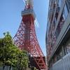 hatenaより『ブルーインパルスと東京タワー』です🗼✈