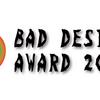 バッドデザイン賞を勝手にノミネートしてみた-2018年度版-