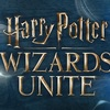 Wizards Unite(ハリポタGO)の内容妄想