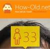 今日の顔年齢測定 136日目