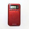 ポケットラジオ AudioComm RAD-P350N-R